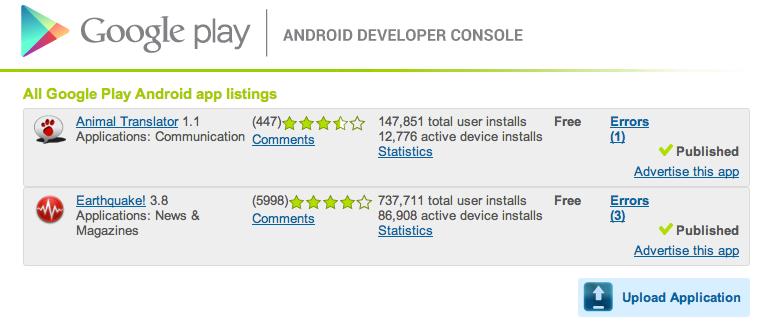 The Developer Console | Android中文API